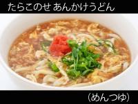 A_0302020_mentsuyu