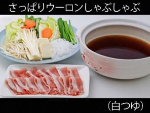 A_0305051_shiratsuyu