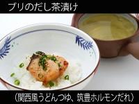 A_0308075_kansaiudon,chikuho
