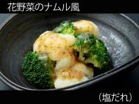A_0405088_shiodare