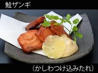 A_0412010_kashiwatsuke