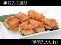 A_0414045_tebasaki