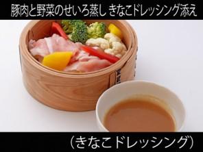 A_0723001_kinakodore