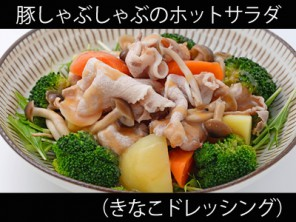 A_0723004_kinakodore