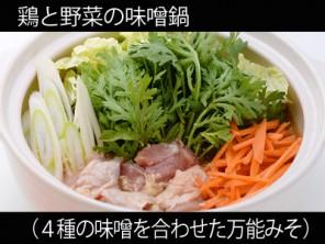 A_0325001_4-bannomiso2