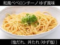 A_0405089_shiodare,dontareyuzushio