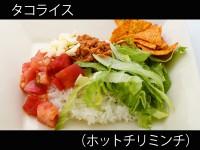 A_0919001_hotchiri