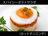 A_0919004_hotchiri