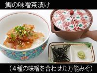 A_0325005_4-bannomiso