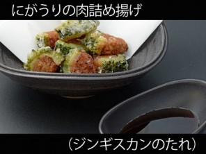 A_0433025_jingisukan