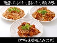 A_0124004_honkakumiso