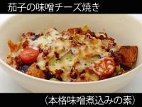 A_0124007_honkakumiso