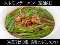 A_0323034_chukasoba,chikuho