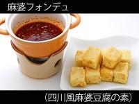 A_0815051_shisenmabo