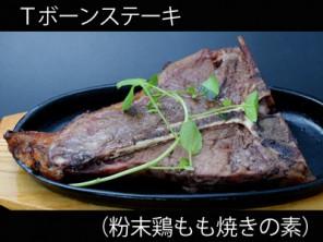 A_0918018_funmatsutorimomo