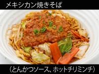 A_0919013_tonkatsu,hotchiri