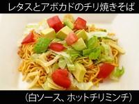 A_0919014_hotochiri,shirosauce
