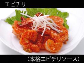 A_0624001_honkakuebichiri