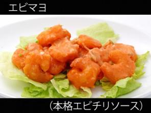 A_0624002_honkakuebichiri