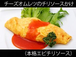 A_0624003_honkakuebichiri