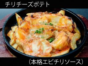 A_0624004_honkakuebichiri