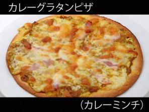 A_0920005_curryminchi2