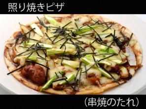 A_0434003_kushiyaki