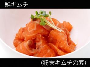 A_0925002_p-kimuchi