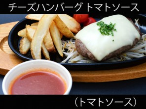 A_0819001_tomatosauce