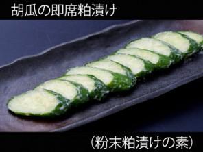 A_0926001_p-kasu