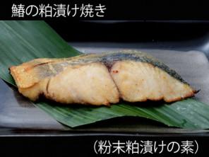 A_0926002_p-kasu