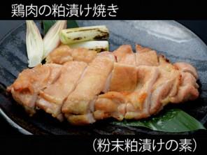 A_0926003_p-kasu
