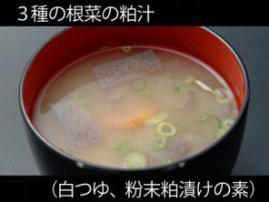 A_0926004_shiratsuyu,p-kasu