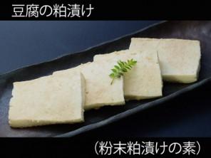 A_0926005_p-kasu