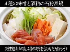A_0926006_p-kasu,4-bannomiso