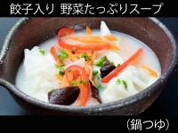 A_0328002_nabetsuyu