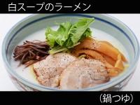 A_0328004_nabetsuyu