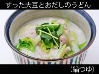 A_0328005_nabetsuyu