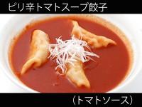 A_0819004_tomatosauce