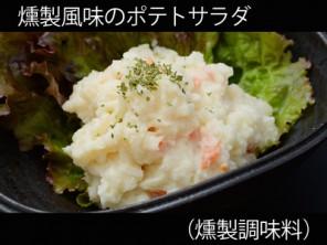 A_0927001_p-kunsei