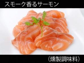 A_0927002_p-kunsei