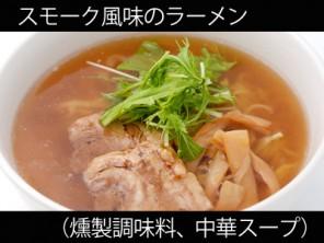 A_0927003_p-kunsei,chukasoup