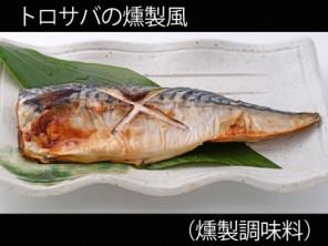 A_0927004_p-kunsei