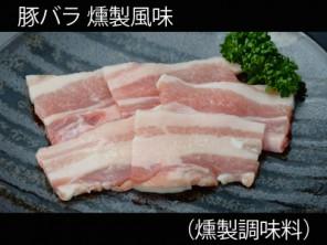 A_0927005_p-kunsei