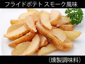 A_0927012_p-kunsei