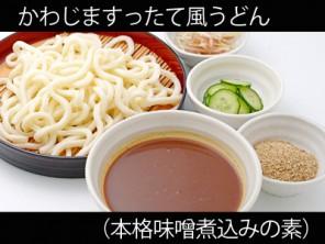 A_0124015_honkakumiso