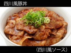 A_0625001_shisensauce