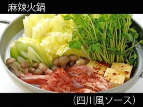 A_0625005_shisensauce