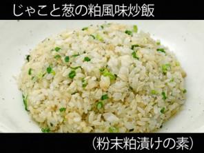 A_0926017_p-kasu
