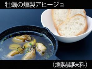 A_0927021_p-kunsei